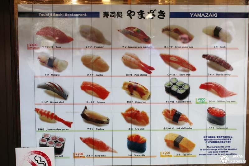 Carte et menu du restaurant Yamazaki de Tsukiji.