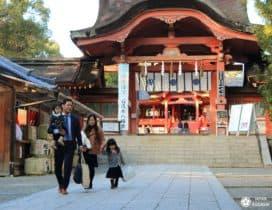 Sanctuaire Iwashimizu Hachiman : protecteur de Kyoto