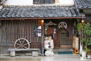 Comment repérer une brasserie de saké au Japon ?